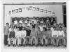 taiwan class